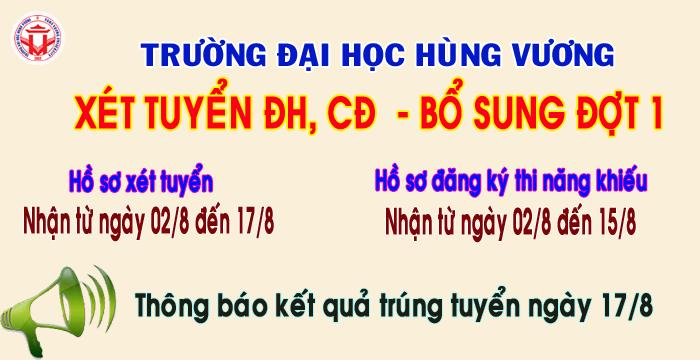 Truong Dai hoc Hung Vuong thong bao xet tuyen dai hoc, cao dang he chinh quy nam 2017 – bo sung dot 1