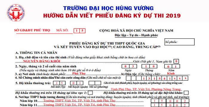 Huong dan ghi phieu dang ky du thi THPT quoc gia 2019
