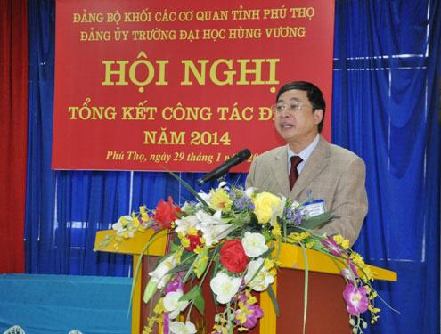 Dang bo Truong Dai hoc Hung Vuong to chuc Hoi nghi tong ket cong tac Dang nam 2014