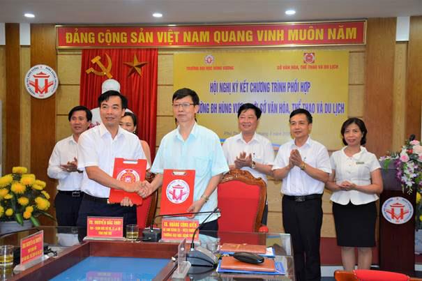 Hoi nghi ky ket hop tac giua Truong Dai hoc Hung Vuong voi So Van hoa, The thao va Du lich tinh Phu Tho