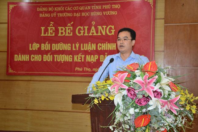 172 quan chung uu tu cua Truong Dai hoc Hung Vuong tham du lop Boi duong ket nap Dang nam 2017