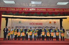 Giang vien cua Truong Dai hoc Hung Vuong tham du Hoi nghi Khoa hoc Cong nghe tuoi tre cac Truong Dai hoc va Cao dang khoi Nong – Lam – Ngu – Thuy loi toan quoc lan thu 7 nam 2016