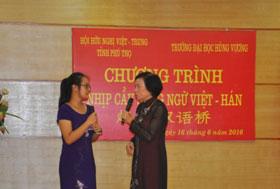 "Truong Dai hoc Hung Vuong to chuc chuong trinh ""Nhip cau song ngu Viet - Han"""