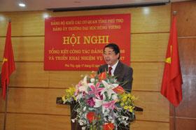 Dang bo Truong Dai hoc Hung Vuong to chuc Hoi nghi tong ket cong tac Dang nam 2016 va trien khai nhiem vu nam 2017