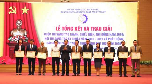 "Cac cong trinh nghien cuu khoa hoc cua Truong Dai hoc Hung Vuong duoc danh gia cao tai ""Cuoc thi sang tao ky thuat tinh Phu Tho nam 2018 – 2019"""