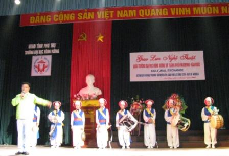 Giao luu nghe thuat voi doan nghe thuat Thanh pho Hwaseong-Han Quoc